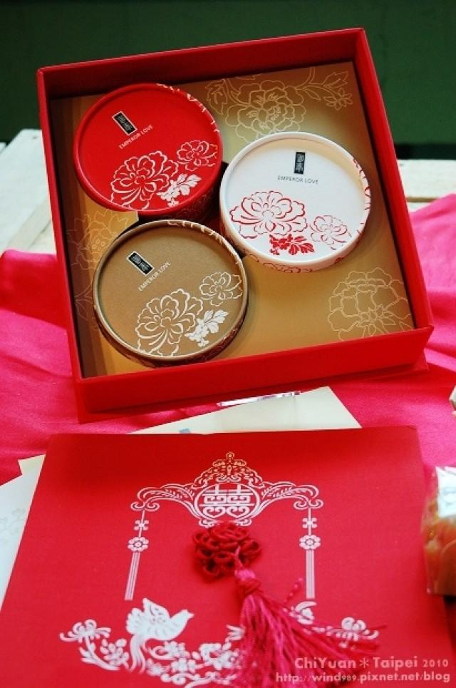 Oriental Wedding - Red And White Chinese Wedding Favors #2058022 ...