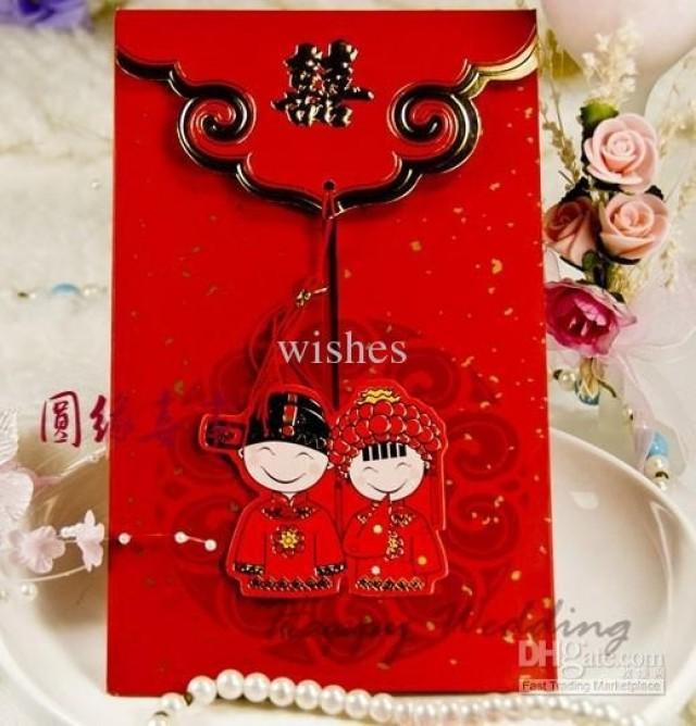 Oriental Wedding Chinese Wedding Invitation 2071031