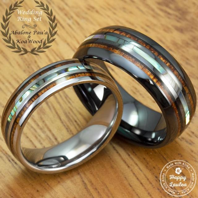 Black Ceramic And Tungsten Wedding Ring Set With Abalone