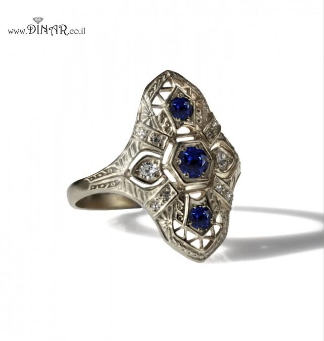 Antique Style Genuine Blue Sapphire Ring 14k White Gold