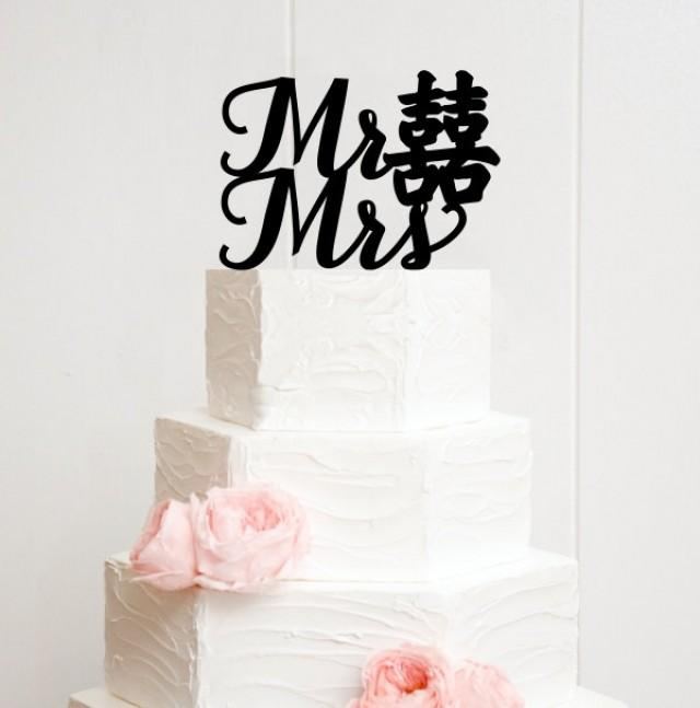 Mr Mrs Double Happiness Wedding Cake Topper Double Happiness