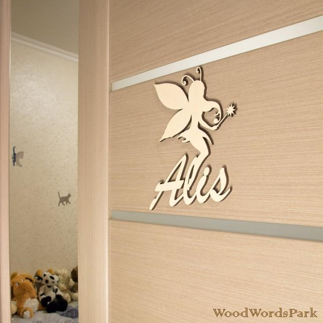 Nursery Wall Letters Unfinished Wood Name Sign For