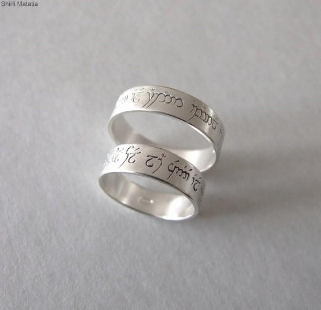 elvish wedding rings two silver elven rings wedding bands lord of ther 3889